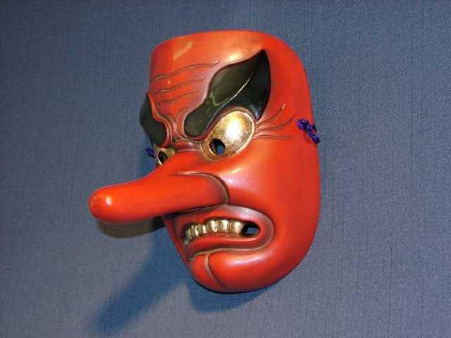 Masque de Konoha Tengu