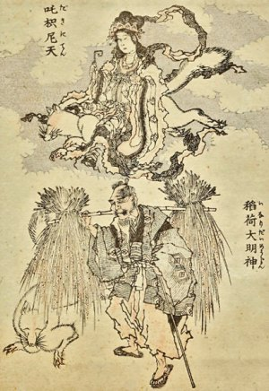 Inari_hokusai