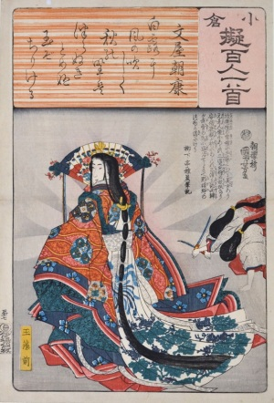 Kuniyoshi_100_Poets_Compared_Tamamo_no_Mae